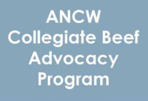 american-collegiate-beef-advocacy-program-logo